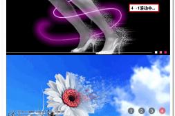 纯CSS实现图片滚动播放效果