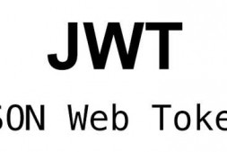 JSON Web Token 入门教程